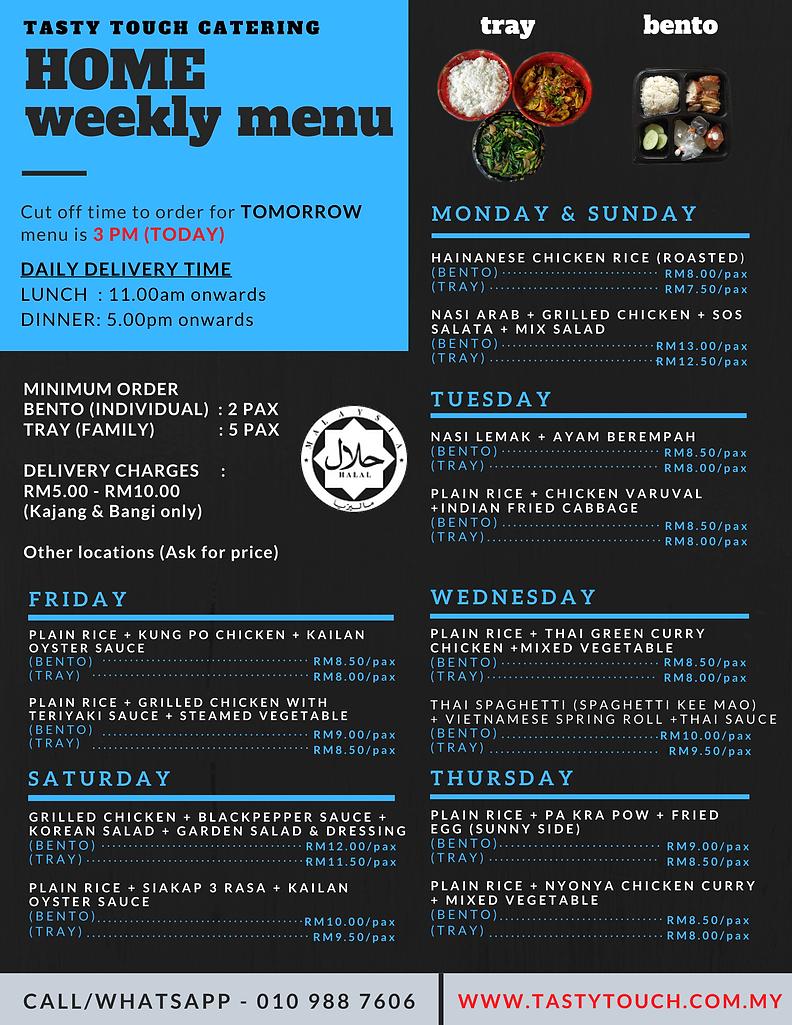 Home TTC Weekly Menu.png