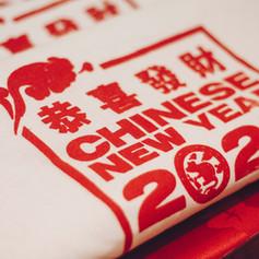 CNY2020-2.jpg