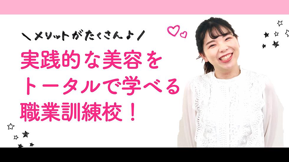 ①トップスライド.png