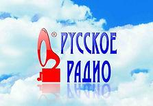 rus_radio_logo.jpg