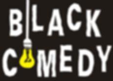 Black Comedy Peter Schaffer.jpg