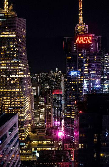 Amehl tower.jpg
