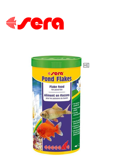 מזון לדגי בריכות Bio Flakes 1L