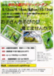 kinoue20190227-2-min (4).jpg