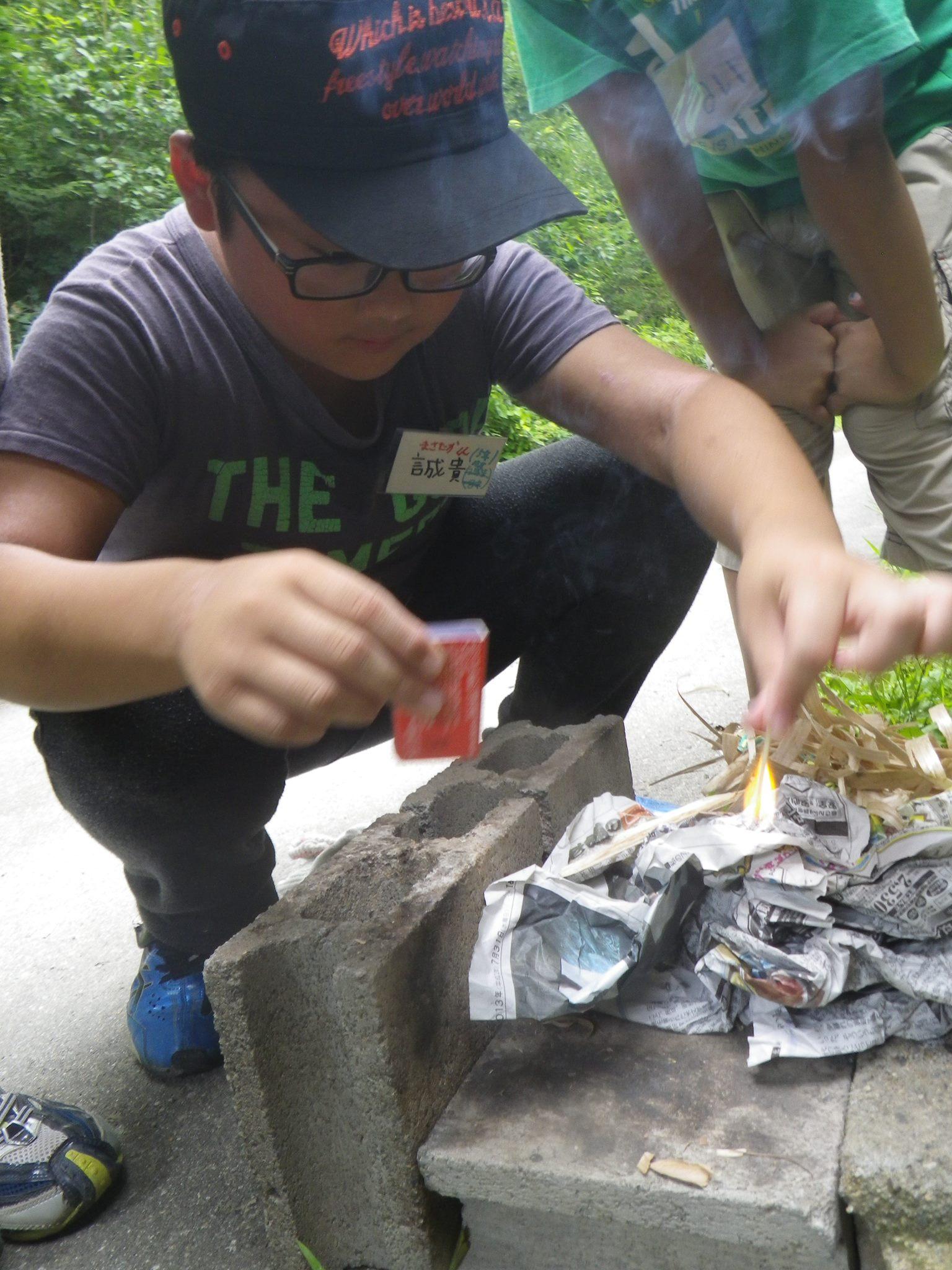 奥河内自然学校 生きる力