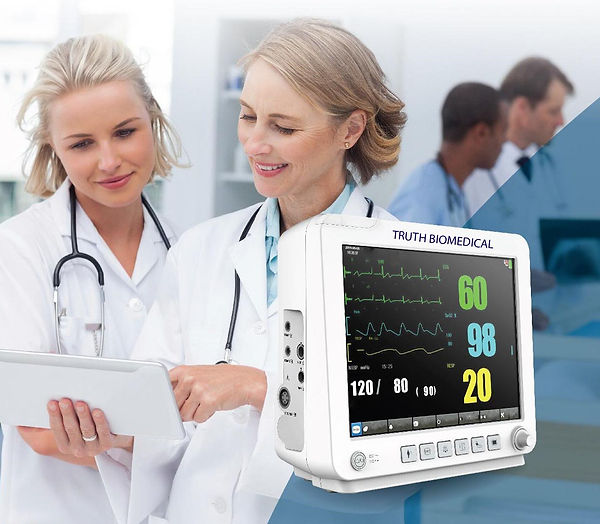 Multi-parameter patient monitor1.jpg