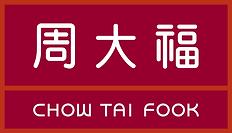 1280px-ChowTaiFook_logo.svg.png