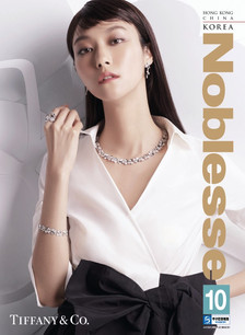 201810_NOBLESSE COVER_E정순영_P박지홍_S이경주_H권영