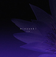 2ND SINGLE ALBUM | JUST