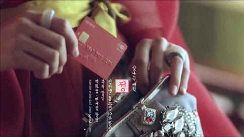 tvc_[국카TV] KB국민카드 신상품 훈민정음 카드 - _정카드_ 편.mp4