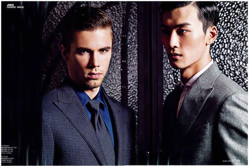 Jmen magazine (7).jpg