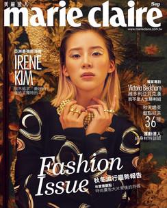 아이린_마리끌레르TW_COVER2.jpg