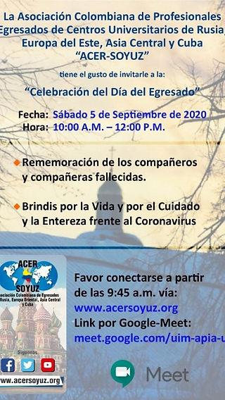 AficheEcuentroEgresadosSep05-20b.jpeg