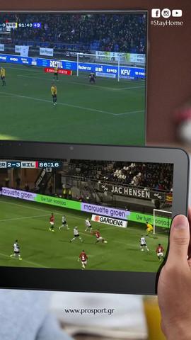 Vrousai Best Goals in Eredivisie