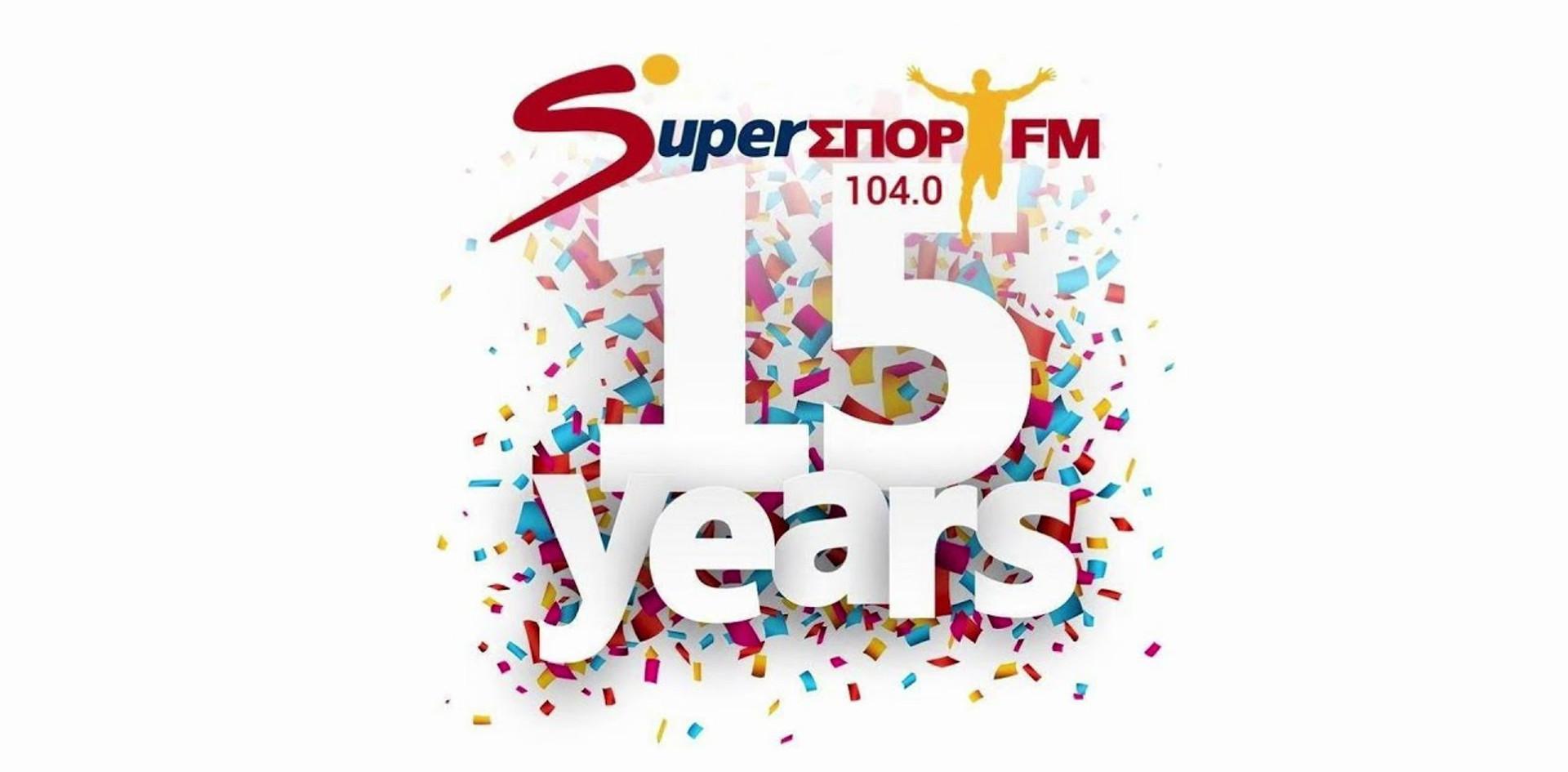 Ο Πασχάλης Τουντούρης στον SUPER ΣΠΟΡ FM Κύπρου 104.0