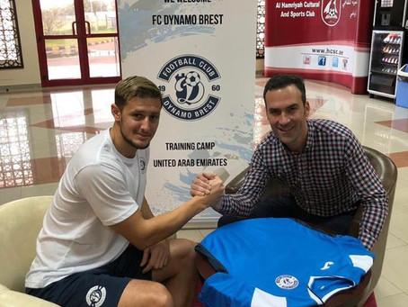 Giorgos Katsikas to Dinamo Brest