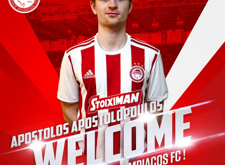Apostolopoulos has signed with Olympiacos