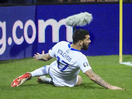 Dimitris Kolovos Goal vs. Bosnia & Herzegovina