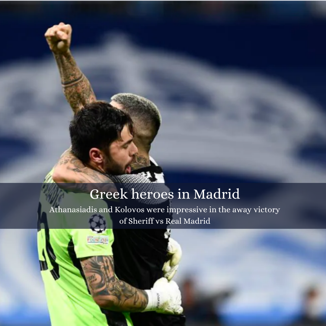 Athanasiadis and Kolovos impress in the away win of Sherrif in Madrid vs Real for the Grou
