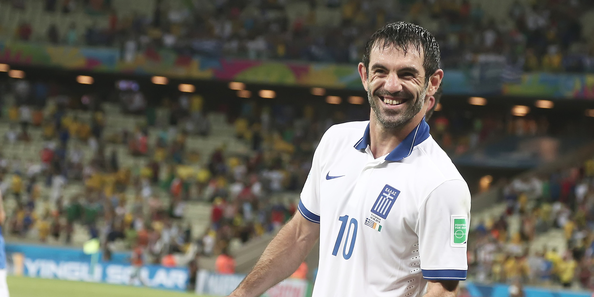 Karagounis- World Cup 2014