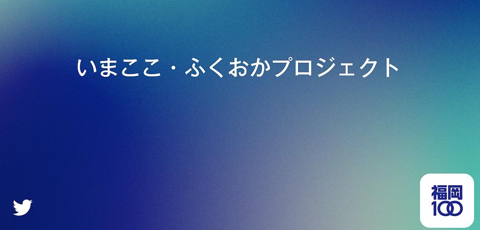 スクリーンショット 2020-10-10 16.21.17.png
