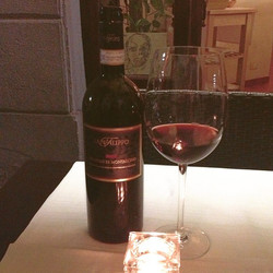 Wine for the Weekend #brunello Brunello di Montalcino, the vineyard is San Filippo and you can find