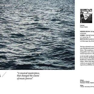 Eroica - Orchestral 1