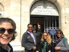 2019 Visit to Israel