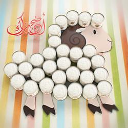 Altag Cream - Eid AL-Adha