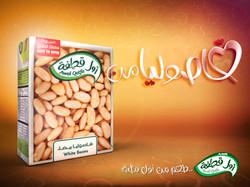 AD-White-Beans