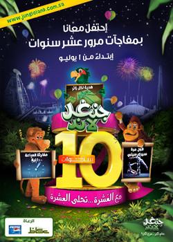 Jungle Land AD