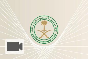 PIF_Logo Intro