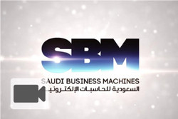 SBM Logo animation.jpg