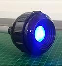 Prototype Assembly
