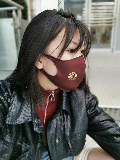 NOMIN-Designer-Maske (D/H) Bordeaux mit Filtereinsatz