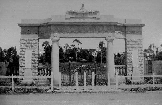 Memorial Gates.jpg
