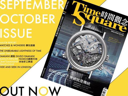 《時間觀念》9&10月號出版!