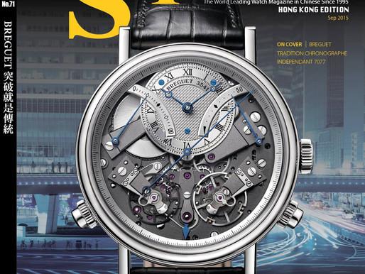 BREGUET:《時間觀念》9月號封面主角