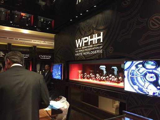 WPHH2015開幕