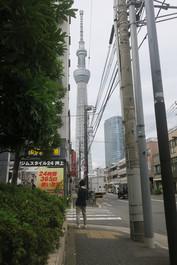 Tokyo Sky Tree - Tokyo, Japan