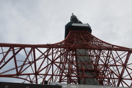 Tokyo Tower from Below - Tokyo, Japan