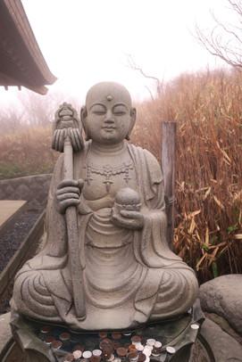 Amber Peace - Hakone, Japan