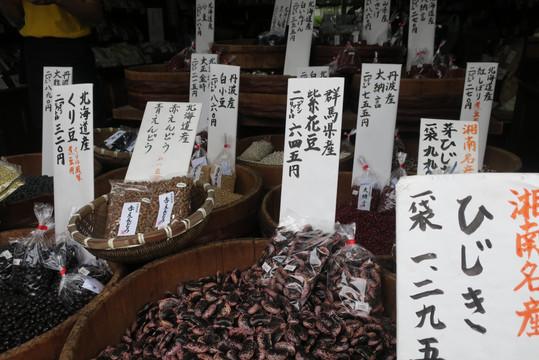 Buckets of Beans - Kamakura, Japan