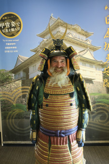 Samurai Rick - Odawara, Japan