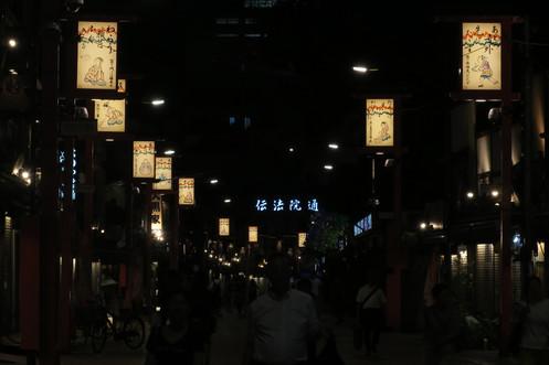 Lanterns in the Night - Asakusa, Japan