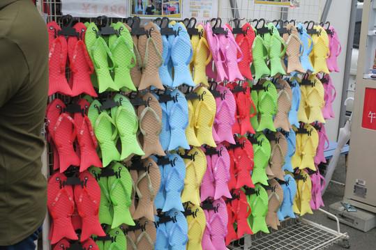 Fish Flip Flops - Kamakura, Japan