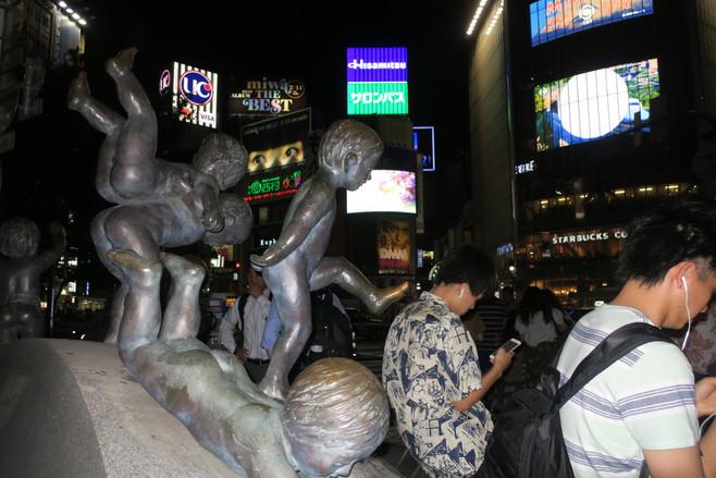 Nude Boys in Shibuya - Shibuya, Japan