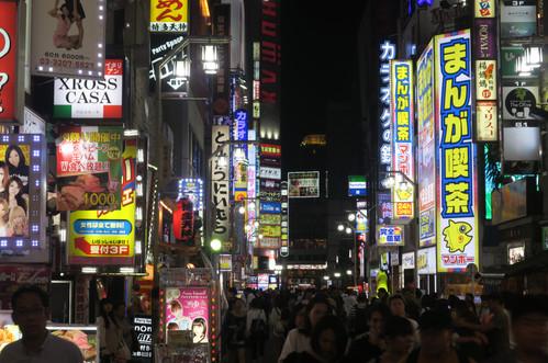 Night Walks in Shinjuku - Tokyo, Japan