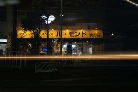 Yellow Lights - Tokyo, Japan