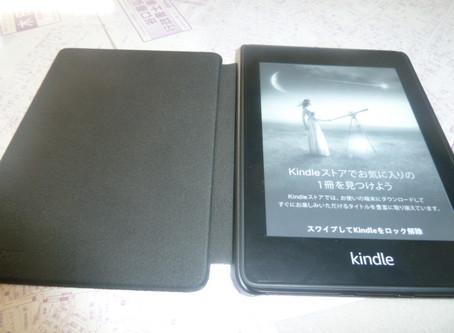 アマゾン Kindle Paperwhite